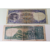 Billete 100 pesetas 1931
