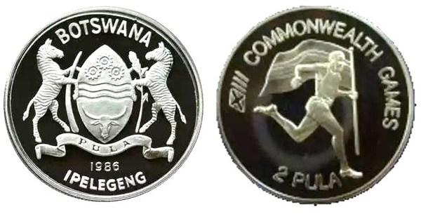 Moneda 2 pula (XIII Juegos de la Commonwealth) 1986 de
