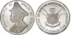 5 francs (Independencia de Burundi)