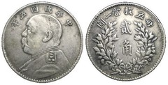 10 cents (1 jiao)