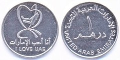 1 dirham (I Love UAE)