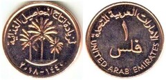 1 fils (FAO) from
