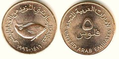 5 fils (FAO) from