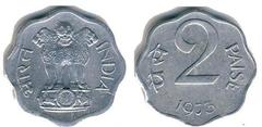 2 paise