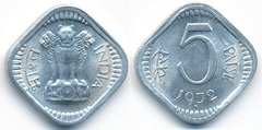 5 paise