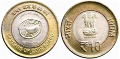 10 rupees (60 Años de Coir Board) from