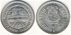 1 rupee (Conferencia Parlamentaria de la Commonwealth) from