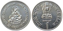 1 rupee (Saint Dnyaneshwar) from