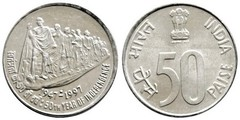 50 paise (50 Aniversario de la Independencia) from