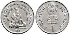 1 rupee (Conferencia Mundial Tamil-Saint Thruvalluvar) from