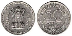 50 paise