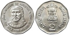 2 rupees (Sri Aurobindo) from