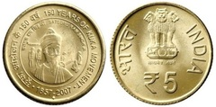 5 rupees (150 Aniversario del Movimiento Kuka) from