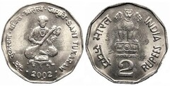 2 rupees (Sant Tukaram) from