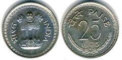 25 paise