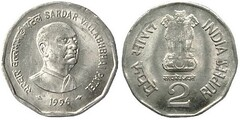 2 rupees (Sardar Vallabhbhai Patel) from