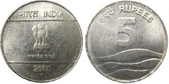 5 rupees