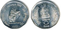 2 rupees (150 años de los Ferrocarriles en la India) from
