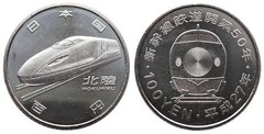 100 yen (Hokuriku Shinkansen E7 and W7 Systems)