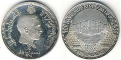 1/2 dinar (Palacio de Al Harraneh) from
