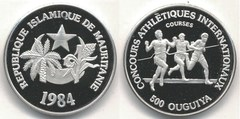 500 ouguiya (International Athletics)