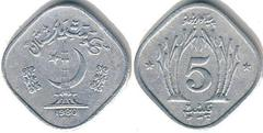 5 paise (FAO) from