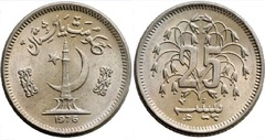 25 paise from