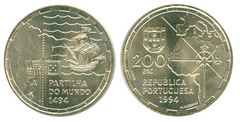 200 Escudos (Partilha do Mundo)