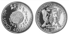 250 dobras (Independencia) from