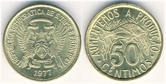 50 céntimos (FAO) from
