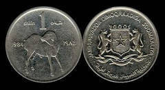 1 shilling (F.A.O.) from