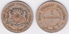 1 shilling (1 scellino) from