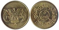 5 fils from
